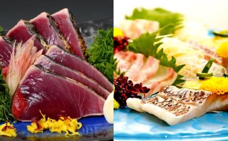 切るだけ!かんたん! 食べ比べタタキセット(乙女鯛・カツオ)