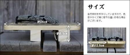 虎竹男下駄(Lサイズ)26cm