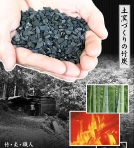 竹炭タップリ3kg入り快眠の竹炭まくら