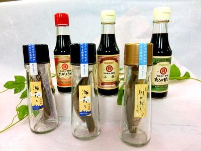 【高知県産 出汁醤油セット】 川のだし・海のだし・須崎市地元老舗醤油3本セット)