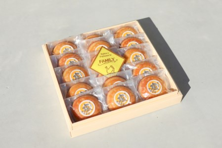 [070002]幡多銘菓 塩まる