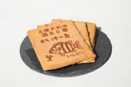 [019002]宿毛名菓3点セット(きんぼ、土佐文旦漬け、石鯛せんべい)