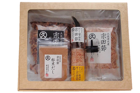 H-9 新谷商店宗田節満喫セット(寄附金15,000円コース)