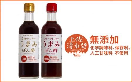 A-84 宗田かつおのうまみぽん酢セット