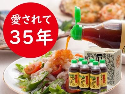 【278】ゆずの村ぽん酢しょうゆペットボトル6本