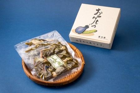 しば漬(3袋)