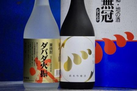 四万十川の地酒セットA Hmm-01