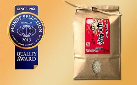 四万十うなぎ蒲焼き2本+極上米2kgのうな重セット Esu-71