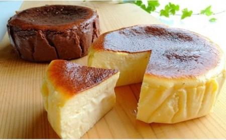 米粉のバスクチーズケーキ~食べ比べセット~Bmu-45
