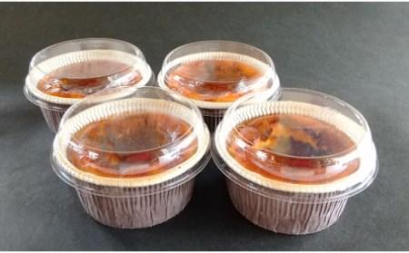 バスクチーズケーキ~四万十の米粉入り~食べきりサイズ カップ4個セット Bmu-46