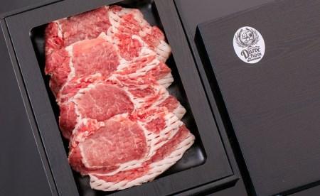 Qsn-98 【専門店直送】ブランド豚「厚切り柔らかステーキ2種セット」