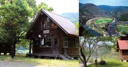 Mkk-05 観光協会オススメ宿!「三島キャンプ場」の観光・宿泊券