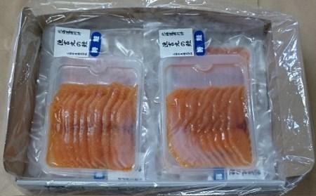 船上活〆時鮭(時しらず)スモークサーモン80g×6P[B01-011]