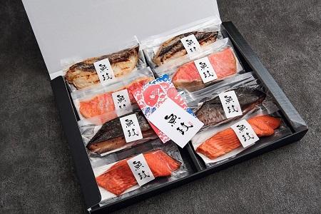 まちのさかなやさん魚政の自家製焼魚セット8切入