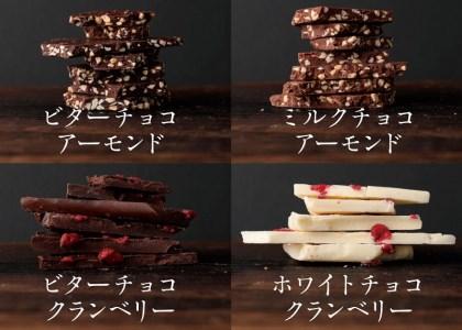 割れチョコアソート 12種(準チョコレート)1Kg