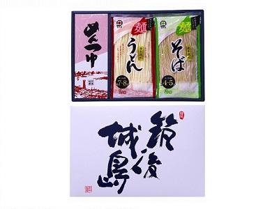 清き流川各種セット(うどん太・うどん・そば)