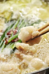 C509 元祖B級グルメの街 久留米のもつ鍋10人前 3種のスープ(塩、醤油、味噌)