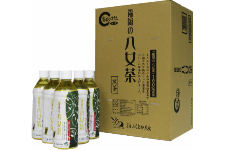 【A5-180】八女茶 煎茶ペットボトル 500ml×24本