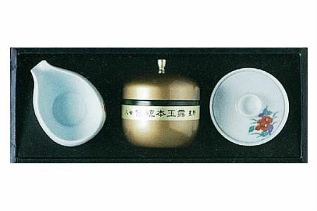 【C-073】八女星野茶 星乃雫 伝統本玉露60g  有田焼茶碗付き