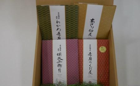 【A0-073】古賀儀八商店佃煮セット