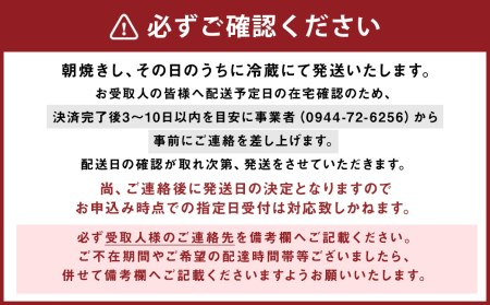 【B0-012】柳川朝焼きうなぎ(3尾入)
