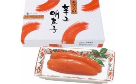AA-016  木藤の箱入辛子明太子