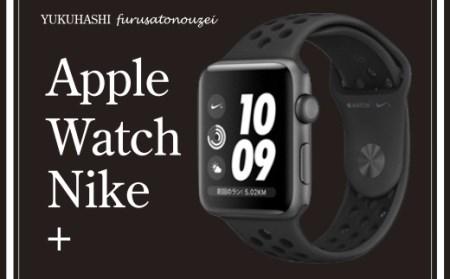 (1110)Apple Watch Nike+ GPSモデル MQL42J/A