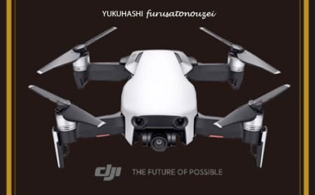 (1388)DJI Mavic Air ホワイト Goggles(ヘッドマウントディスプレイ付き)