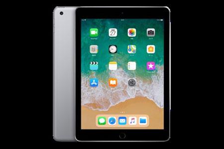iPad Wi-Fi 32GB - カラー:スペースグレイ(寄附金額:120,000円)