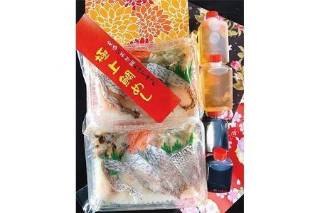 玄海の極上天然鯛めしセット[鯛の切身、だし汁、鯛茶漬け用だし]×2【1110398】