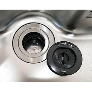 家庭用ディスポーザー YS-7000L【1119116】