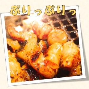 【創業75年肉の谷口総本店】牛コロホルモン1.8kg【1126490】
