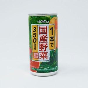九州産「ふくゆたか大豆」を使用した 福岡生まれ豆乳セット 国産野菜ジュース付