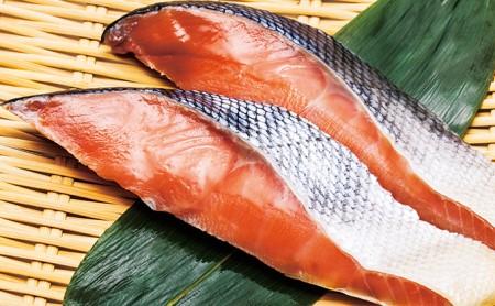えりも産銀聖鮭(薄塩味)10切セット