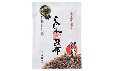 北海道日高産昆布佃煮【しぐれ昆布】150g×7袋