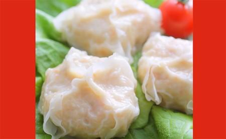 海鮮シュウマイ3種食べ比べセット