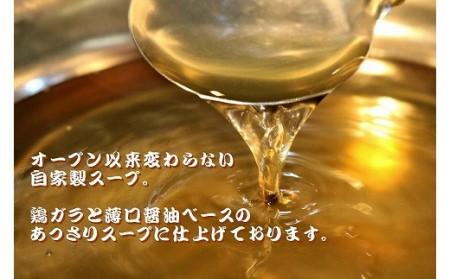 【六蔵】牛タンしゃぶしゃぶ・真鯛しゃぶしゃぶ食べ比べセット(2-3人前)[C4363]