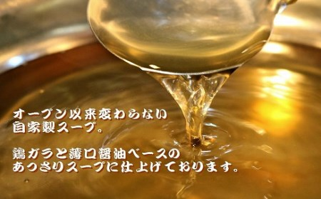 【六蔵】牛タンしゃぶしゃぶ・真鯛しゃぶしゃぶ食べ比べセット(4-5人前)[C4364]