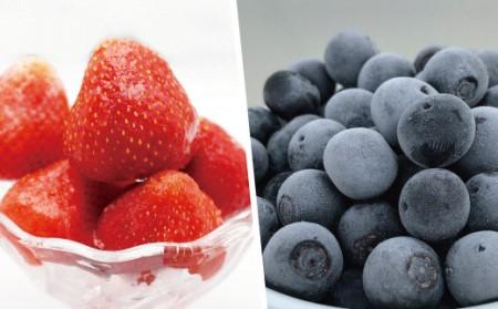 急速冷凍!博多あまおう&無農薬ブルーベリー計1.4kg[B2201]