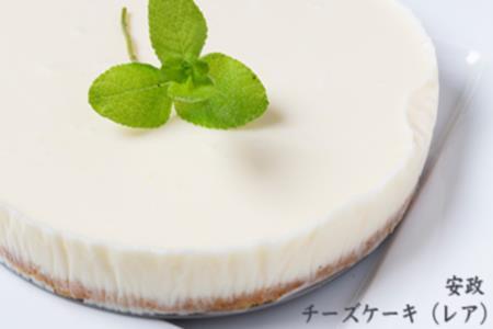 K605-C 安政 チーズケーキ(レア)