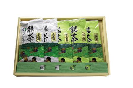 C540 堀江銘茶園 お茶詰合せ(B)