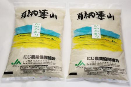 C441 JAにじ ひのひかり 玄米20kg