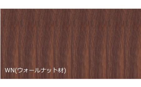 『REAL』ダイニングテーブル DT403-5S3A70(WN-WN)