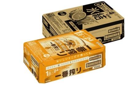 キリン一番搾り・氷結 シチリア産 レモン セット 350ml(24本) 各1ケース 福岡工場産