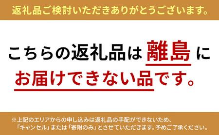 桃(4kg)<筑前あさくら農協>※配送不可:離島