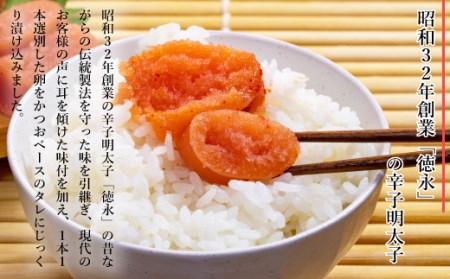 【A3-004】本場博多辛子明太子上切子(小)たっぷり約1.2kg / めんたいこ 切れ子 海鮮 福岡県