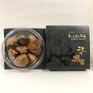 北海道美唄産 熟成黒ニンニク【まっくろびじん】80g×4