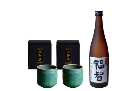 F25-10 本格麦焼酎「福智」&上野焼酎杯ペアセット(緑/総緑)