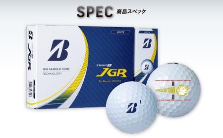 F21-57 「福天ゴールドver.」ゴルフボール(TOUR B JGR)2ダース