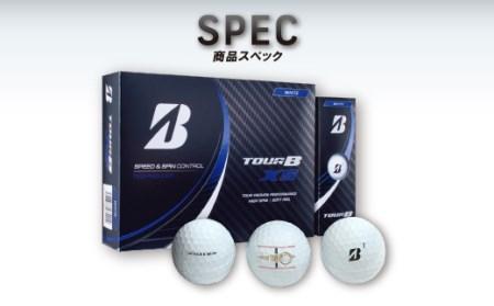 F21-56-02 「福天ゴールドver.」ゴルフボール(TOUR B XS)2ダース